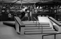 SLS Pro Open